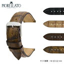 時計ベルト 時計バンド イタリア モレラート 社製腕時計ベルトMODIGLIANI(モディリアーニ) X4807B95 カーフ(牛革) MORELLATO時計ベルト 腕時計ベルト 腕時計用ベルト交換
