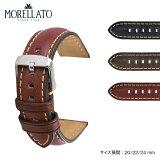 時計ベルト 時計バンド イタリア モレラート 社製腕時計ベルトMASACCIO(マサッチオ) カーフ(牛革) X4808B71 MORELLATO時計ベルト 腕時計ベルト 腕時計用ベルト交換