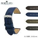 時計ベルト 時計バンド イタリア モレラート 社製腕時計ベルトSISLEY(シスレー) ファブリック X4809B96 MORELLATO時計ベルト 腕時計ベル...