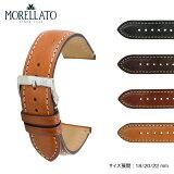 時計ベルト 時計バンド イタリア モレラート 社製腕時計ベルトGAUDI(ガウディー) X4810947 カーフ(牛革) MORELLATO時計ベルト 腕時計ベルト 腕時計用ベルト交換