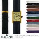 カルティエ タンク 用 Cartier Tankにぴったりの 時計ベルト MORELLATO モレラ...