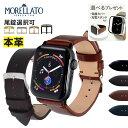アップルウォッチ バンド ベルト apple watch s...