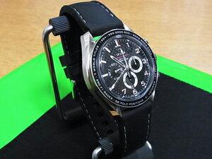 時計ベルトをモレラートのカレッツァに交換したオメガ スピードマスターレジェンドシューマッハ