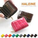 ショッピングカードケース HALEINE 本革 レディース じゃばら カードケース クロコダイル HCP シャイニング 加工 全10色 プレゼント ギフト