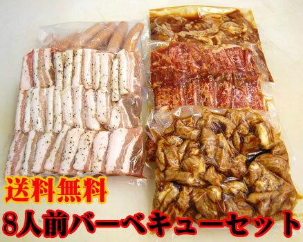 【商番812】8人前バーベキューセット[約2.5kg] タレ、箸、紙皿付 焼肉 セット 送…...:manpuku8929:10000101