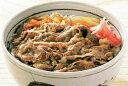 冷凍食品 新牛丼の素DX 5パック(5食分)
