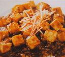冷凍食品 麻婆豆腐(麻婆丼の素) 5パック(5食分) 【日東ベスト株式会社】
