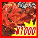 【商番901】焼肉 ...
