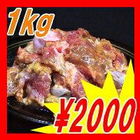【商番1508】焼肉 通販 豚味噌サガリ(ハラミ) 1kg 業務用 大容量 楽天通販価格 味噌漬け