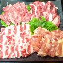 【商番2106】国産4種焼肉 まんぷくセット 700g 2〜