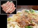 お野菜といっしょに美味しく食べれるたき鍋を黒毛和牛のカルビと一緒に