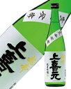 日本酒 地酒 山形 酒田酒造 上喜元 超辛 純米吟醸 720ml あす楽