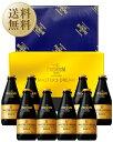 【送料無料】ビールギフトサントリーザプレミアムモルツマスターズドリームセットプレモルBMB3Pしっかりフル包装+短冊のし