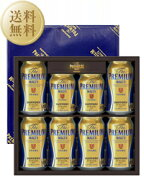 【送料無料】 ビールギフト サントリー ザ プレミアム モルツ ビールセット プレモル BPC2N しっかりフル包装+短冊のし