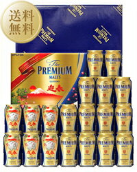 【送料無料】 ビールギフト サントリー ザ プレミアム モルツ 干支デザインセット ビールセット プレモル BPCF5N しっかりフル包装+短冊のし