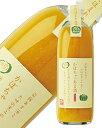 【あす楽】 かぼちゃのあま酒(甘酒) 500ml ノンアルコール 米麹 糖類 防腐剤 無添加 あまざけ