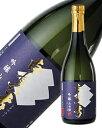 日本酒 地酒 飛騨 蒲酒造 白真弓 吟醸 山田錦 720ml