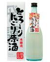 日本酒 地酒 飛騨 蒲酒造 白真弓 とろーり にごり原酒 秋ラベル 専用箱付 720ml