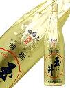 日本酒 地酒 飛騨 二木酒造 玉の井 特撰 吟醸 1800ml