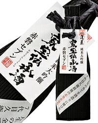 日本酒 地酒 飛騨 渡辺酒造 蓬莱 家宝伝承酒 純米大吟醸 赤磐セブン 720ml