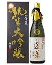 日本酒 地酒 飛騨 渡辺酒造 蓬莱 純米大吟醸 極意傳 専用箱付 1800ml