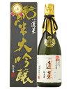 日本酒 地酒 飛騨 渡辺酒造 蓬莱 純米大吟醸 極意傳 専用箱付 720ml