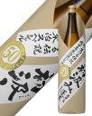 日本酒 地酒 飛騨 渡辺酒造 蓬莱 初汲み 純米吟醸 1800ml