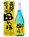 日本酒 地酒 飛騨 渡辺酒造 蓬莱 飛騨の田んぼ 純米酒 専用箱付 720ml