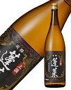 日本酒 地酒 飛騨 渡辺酒造 蓬莱 上撰 1800ml