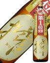 日本酒 地酒 飛騨 渡辺酒造 新酒 蓬莱 ○搾(まるしぼ) 生原酒 1800ml ※要クール便