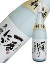 渡辺酒造 蓬莱 新酒一番にごり 1800ml