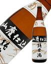 日本酒 地酒 石川 菊姫 山廃純米 1800ml