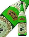 日本酒 地酒 富山 桝田酒造店 満寿泉 特撰大吟醸 1800ml