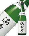 日本酒 地酒 富山 桝田酒造店 満寿泉 純米吟醸 1800ml