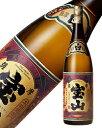 焼酎 鹿児島 西酒造 薩摩宝山 芋 25度 1800ml