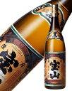 西酒造 芋焼酎 薩摩宝山 黒麹 25度 1800ml