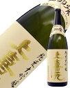 日本酒 地酒 山形 酒田酒造 上喜元 出羽燦々 槽垂れ 純米大吟醸 1800ml あす楽