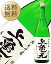 送料無料 日本酒 地酒 山形 酒田酒造 上亀元 純米吟醸 亀の尾 1800ml あす楽 九州、北海道