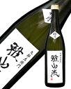 日本酒 地酒 山形 新藤酒造店 雅山流 極月 袋取り 純米大吟醸 720ml ※要クール便