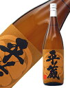 櫻乃峰酒造 平蔵 麦焼酎 白麹仕込み 25度 1800ml