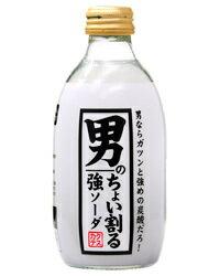 【包装不可】 カクテス 男のちょい割る 強ソーダ 300ml 炭酸水