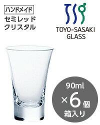 【包装不可】 東洋佐々木ガラス 杯(吟醸酒) 6個セット 品番:10344 日本製 ボール販売 酒グラス 冷酒グラス