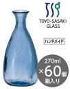 東洋佐々木ガラス 徳利 60個セット 品番:61063SHB 日本製 他商品と同梱不可 ケース販売 酒カラフェ 冷酒カラフェ 包装不可
