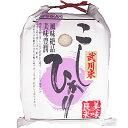 新米 「A」受賞(昨年) 令和元年産武川米コシヒカリ 白米5kgx1袋 玄米/無洗米加工/米粉加工/保存包装 選択可