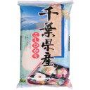 28年産千葉県産コシヒカリ 白米5kgx1袋 玄米/無洗米加工/米粉加工/保存包装 選択可