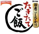 【送料無料】テーブルマーク(加ト吉) たきたてご飯 パックごはん 国産こしひかり ケース販売(180gx40個入り)