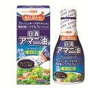 【送料無料】日清 アマ二油 (亜麻仁油) 脂肪酸 α-リノレン酸(オメガ3) 145gx6本 (1ケース)