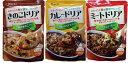 Hachi ■ ドリアセット ■ カレードリア/ミートドリア/きのこドリア 160gx各8袋 セット販売(24袋入)