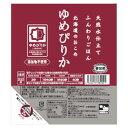 【送料無料】☆ちょっと人気なごはん☆ ふんわりごはん北海道産ゆめぴりか200gx48個(2ケース販売)