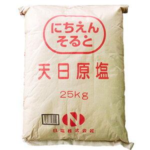 ★業務用★天日原塩 25kg